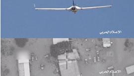 حمله پهپاد ها بر تاسیسات نفتی عربستان