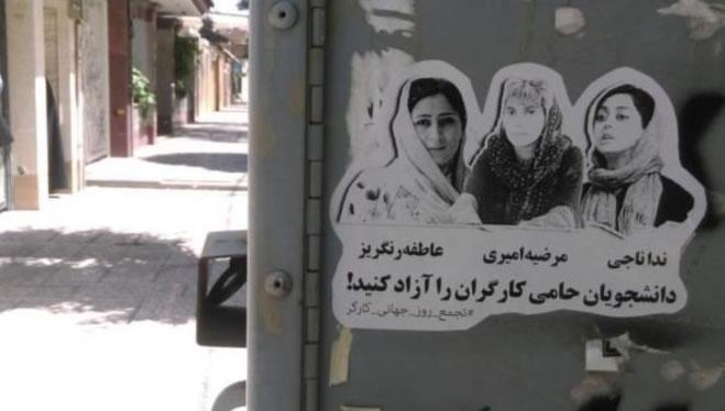 نامه ی چهارتن از زندانیان سیاسی زن از زندان اوین