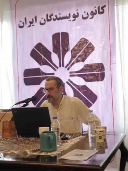 علیرضا سیف الدینی