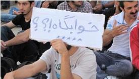 مطالبات دانشجويان