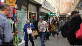 بحران اقتصادی در ايران