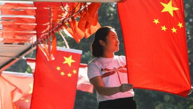 هفتادمین سالگر تاسیس چین