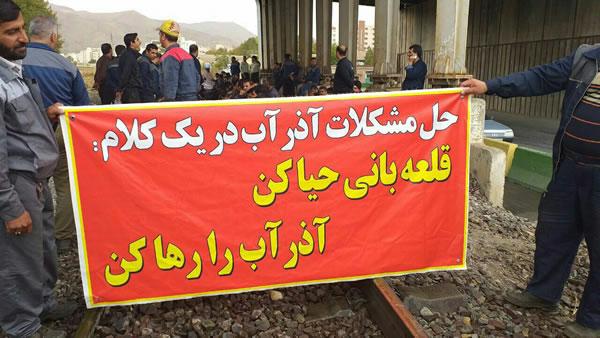 ادامه ی اعتصاب در آذرب