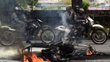 خشونت دولتی
