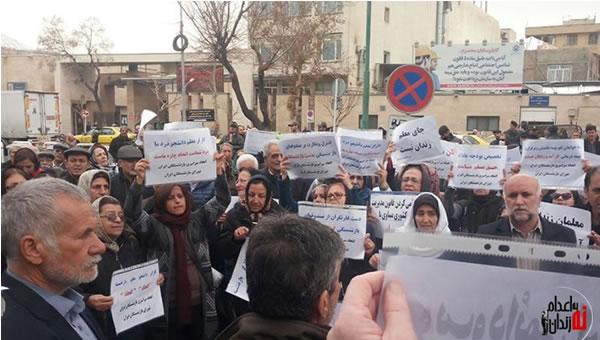 تظاهرات بازنشستگان در برابر مجلس