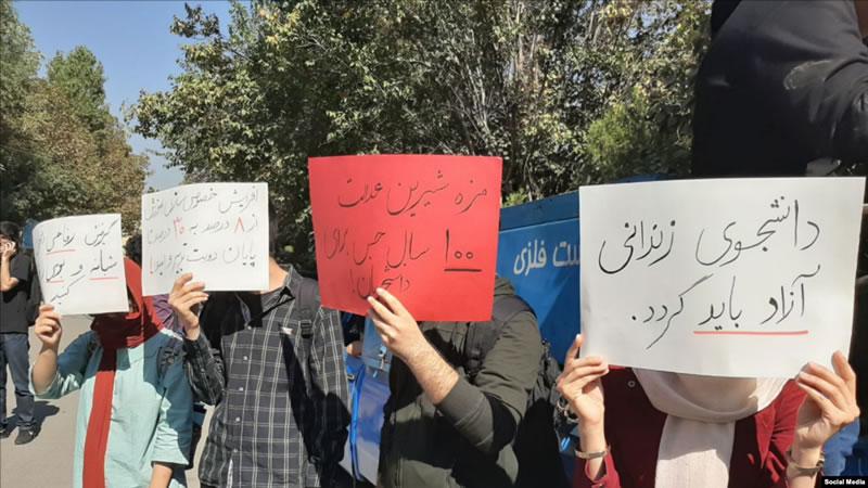 بازداشت دانشجویان