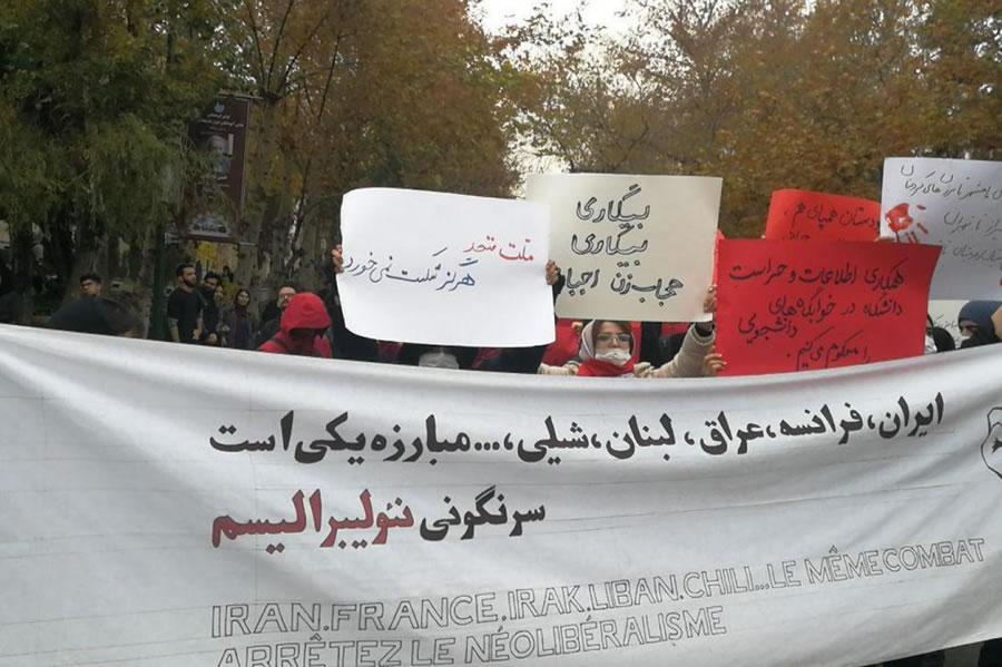 Image result for شعار علیه نئولیبرالیسم در تظاهرات دانشجویان در ١۶ آذر