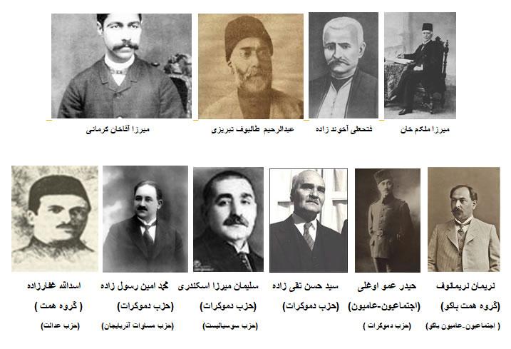 پیشروان اندیشه ی چپ در ایران