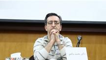 محمد مالجو