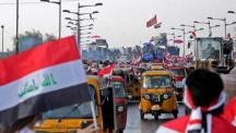هنر نامرئیکردن استعمار: نگاهی دیگر به رخدادهای عراق <br> عقیل دغاقله