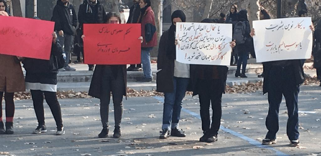 تظاهرات دانشجویان