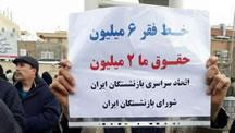 فراخوان به تجمع اعتراضی در 7 بهمن در برابر مجلس