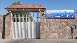 زندان قرچک ورامين