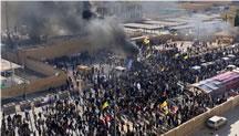 حمله به سفارت آمريکا در بغداد