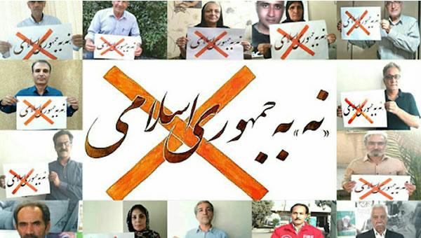 امضاکنندگان نامه ی درخواست استعفای رهبری