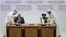توافقنامه صلح آمريکا و طالبان در قطر امضا شد
