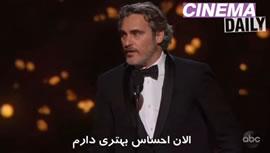 سخنان واکین فینیکس بهترین بازیگر مرد اسکار ۲۰۲۰