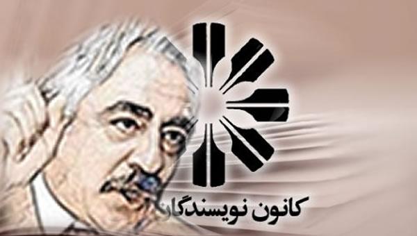 کانون نويسندگان ايران - رئيس دانا