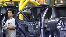 صنايع خودروسازی