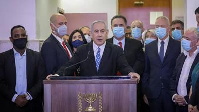 بنيامين نتانياهو در جلسه ی دادگاه