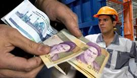 نقدی بر نقادان بيانيه ی اعتراضی به مزد 99