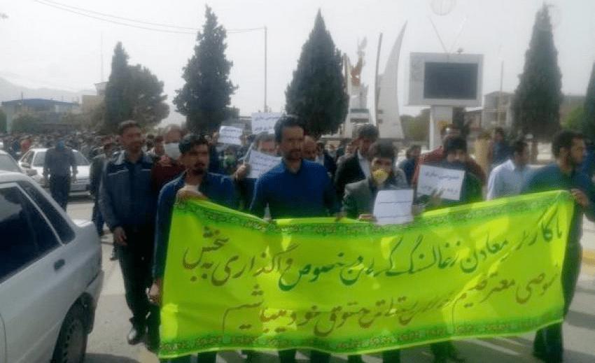 اعتصاب کارگران ذعالسنگ کرمان
