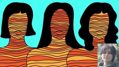 تولید جنس دوم در سرمایهداری مدرن - عاطفه رنگریز