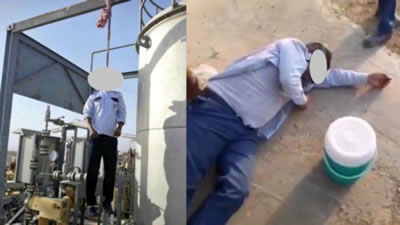 خودکشی يک کارگر