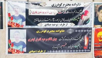 می گفت زندگی من اینجا نیست - ماجرای مرگ 7 پناهجو در مرز ایران و ترکیه