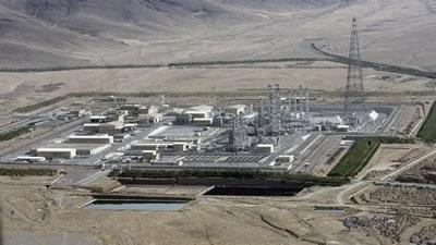 انفجار در تاسيسات هسته ای نطنز