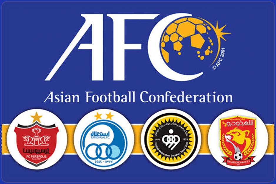 دردسر بزرگ برای نمایندگان ایران در آسیا/ دو تیم در وضعیت قرمز!