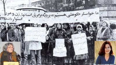مروری برکتاب زنان وانقلاب۱۳۵۷:تجربه اتحاد ملی زنان- افسانه هژبری